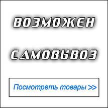 Бодибары (Body Bar) Возможен самовывоз
