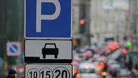 В Украине готовится жесткий закон для нарушителей парковок
