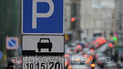 В Україні готується жорсткий закон для порушників парковок