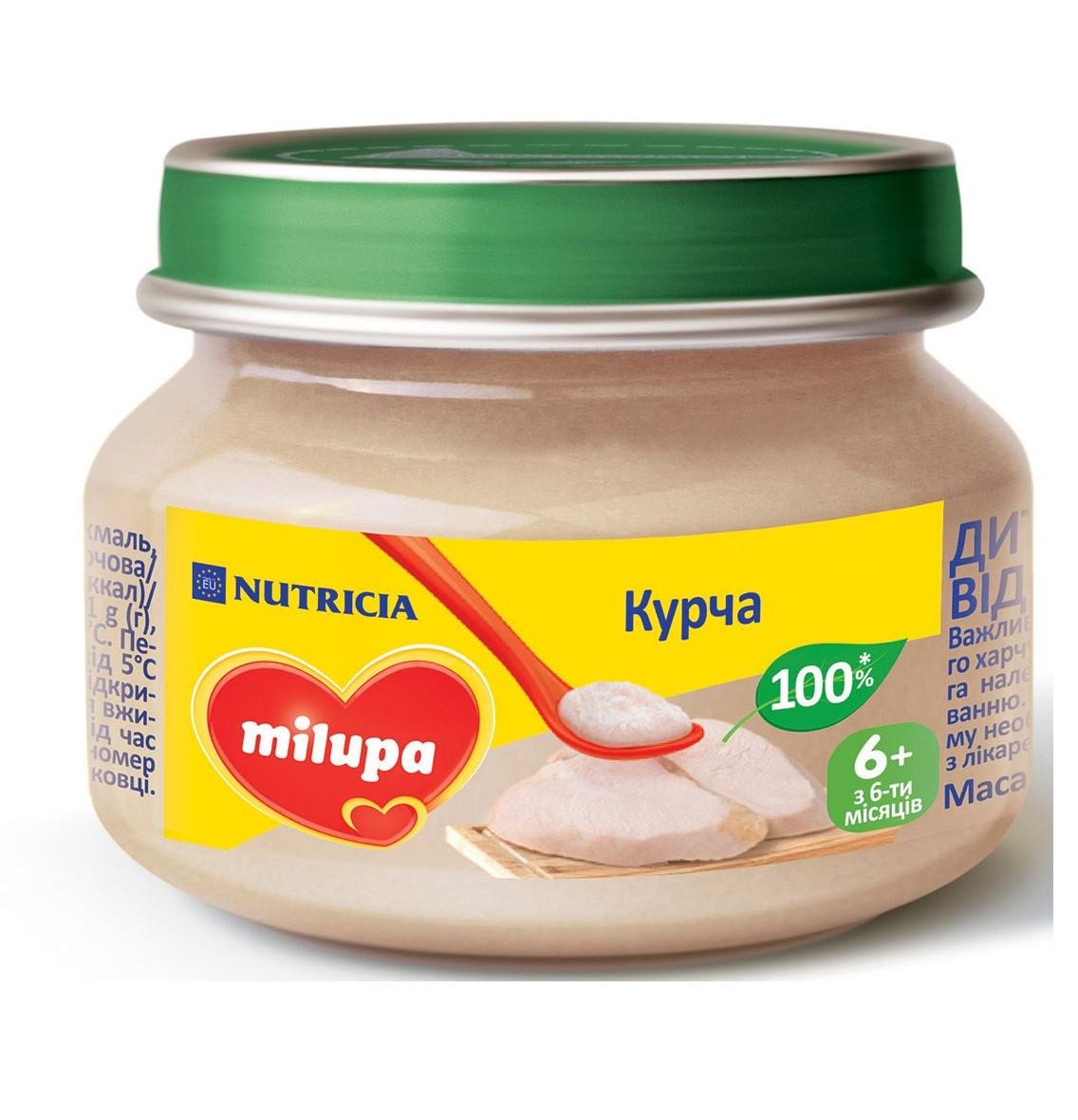 Дитяче пюре м'ясне «Курча» Milupa для дітей від 6 місяців.