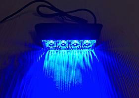 Проблисковий сигнальний синій LED стробоскоп/маячок в решітку .бампер.Проблисковий маячок для авто -12-24V