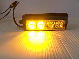 Проблисковий жовтий сигнальний LED стробоскоп/маячок в решітку .бампер.Проблисковий маячок для авто -12-24V