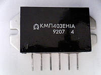 КМП403ЕН1А  Микросхема, стабилизатор напряжения.