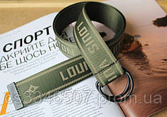 Тренд сезону тканинний ремінь Louis Vuitton Хакі