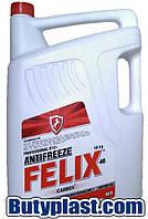 Красный антифриз Felix (-40 ºС) 10кг