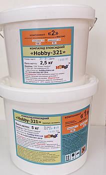 Смола епоксидна КЕ «Hobby-321» - 7,5 кг