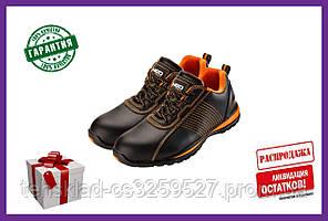 Полуботинки рабочие NEO. Рабочая обувь. Обувь для строителей. Взуття з металевим носком. Ботинки рабочие