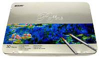 Карандаши цветные 50цв. MARCO Raffine в металлическом пенале 7100-50TN