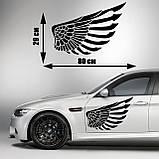 Наклейки КРЫЛЬЯ. Наклейка на авто крылья ангела на двери, на кузов, на капот. Размер 80х29см. Цена за 2шт.!, фото 2