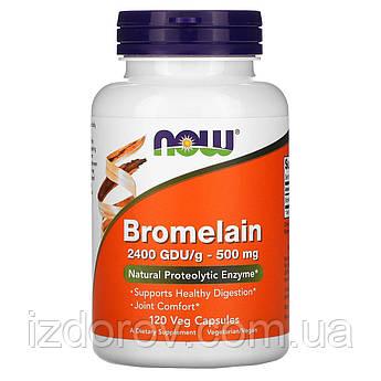 Now Foods, Бромелайн 500 мг, растительные ферменты, Bromelain, 120 вегетарианских капсул. США