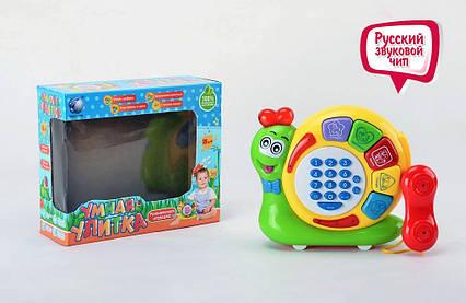 Музыкальная улитка-телефон 9801-9A