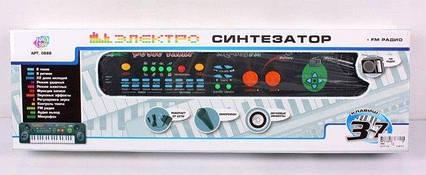 Электро синтезатор  микрофон запись 0886