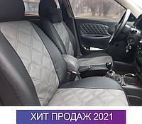 Чехлы на Мазда универсальные 2 3 5 6 gh gg gj 626 Кседос 6 9 Mazda Xedos