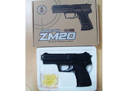 ZM 20 Детский пистолет метал на пульках