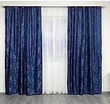Готовые жаккардовые шторы Шторы из жаккарда Жаккардовые шторы на тесьме Шторы 150х270 Цвет Синий, фото 3