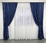 Готовые жаккардовые шторы Шторы из жаккарда Жаккардовые шторы на тесьме Шторы 150х270 Цвет Синий, фото 2