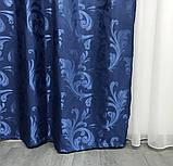 Готовые жаккардовые шторы Шторы из жаккарда Жаккардовые шторы на тесьме Шторы 150х270 Цвет Синий, фото 7