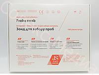Зонд для забора проб гинекологический универсальный, одноразовый JS, 100 штук в упаковке