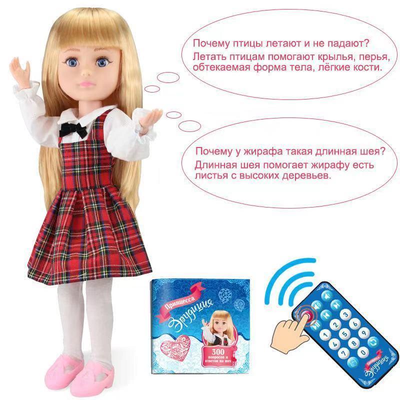 Шарнирная Интерактивная кукла Принцесса эрудиция 45 см F05-05