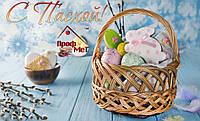 Вітаємо з наступаючим святом Великодня!