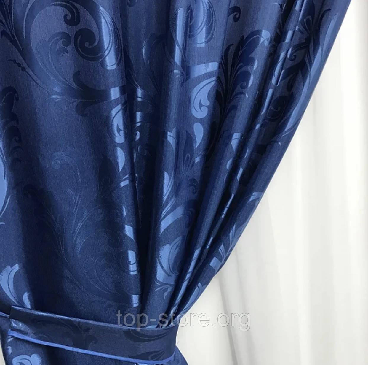 Комплект жаккардовых шторы Жаккардовые шторы с подхватами Шторы 150х270 Цвет Синий