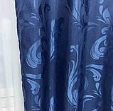 Комплект жаккардовых шторы Жаккардовые шторы с подхватами Шторы 150х270 Цвет Синий, фото 5