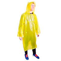 """Плащ від дощу Жовтий суцільний, дощовик жіночий і чоловічий """"Ваш комфорт"""" туристичний жовтий (дождевик)"""