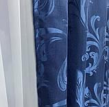 Комплект жаккардовых шторы Жаккардовые шторы с подхватами Шторы 150х270 Цвет Синий, фото 7
