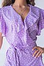 Женское платье в горошек с рюшами лаванда, фото 4