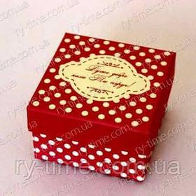 *Подарункова коробка під годинник (16946), 90*85*60 мм.