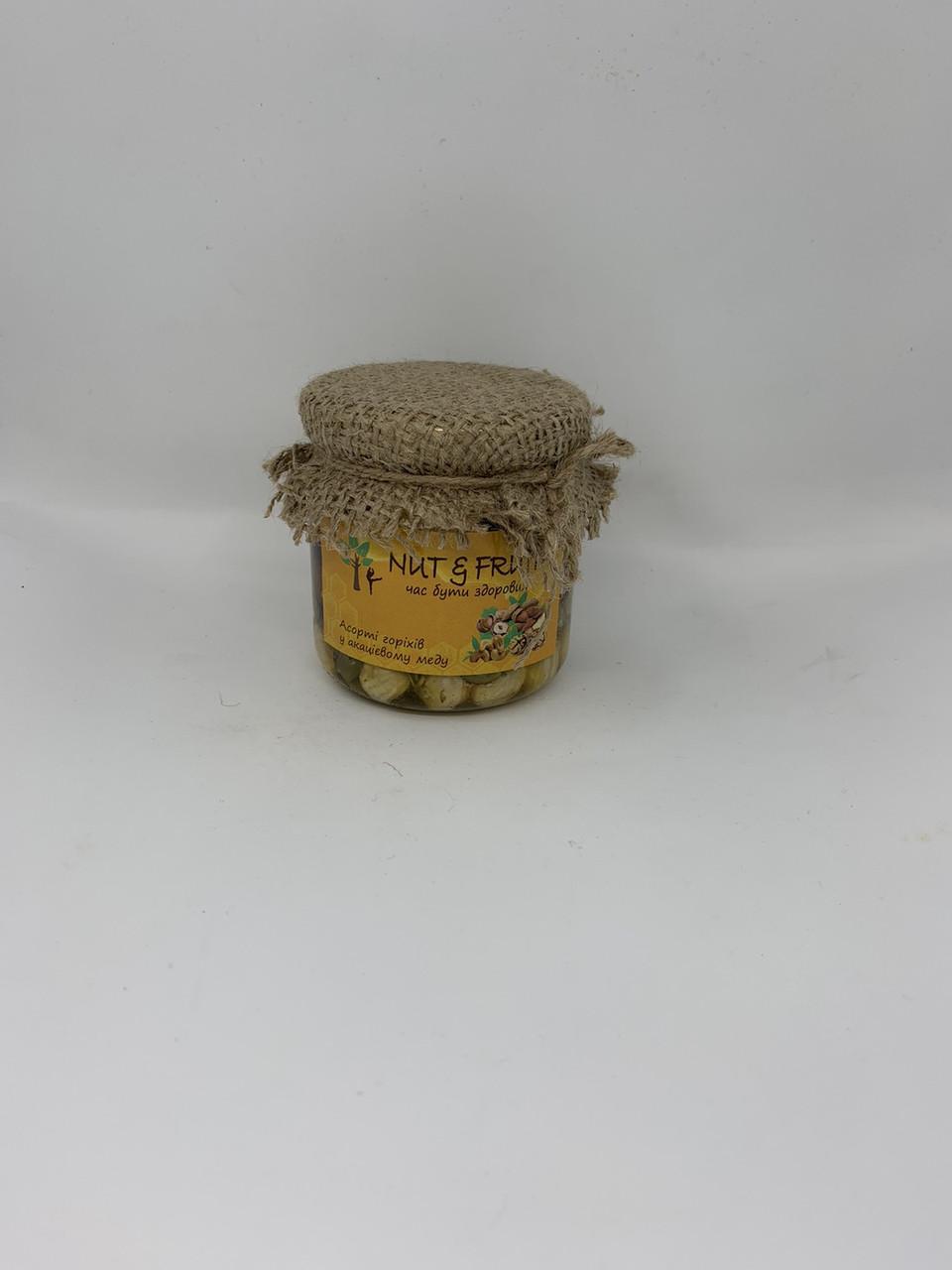 Асорті горіхів в акацієвому меду 250г Nut&Fruit