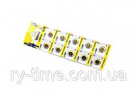 *Батарейка Vinnic AG2, L726 (41204), надійна.