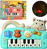 """Музичне дитяче піаніно """"Кошеня"""",піаніно 999-10a,піаніно 999-10а"""