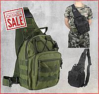 Тактическая плечевая сумка через плечо 7 л штурмовая военная полицейская для охоты рыбалки черный олива койот
