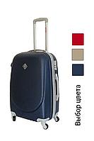 Дорожный чемодан на колесах Bonro Smile для ручной клади Мини Темно-синий