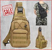 Тактическая плечевая сумка через плечо 7 л штурмовая военная полицейская для охоты рыбалки черный песок койот