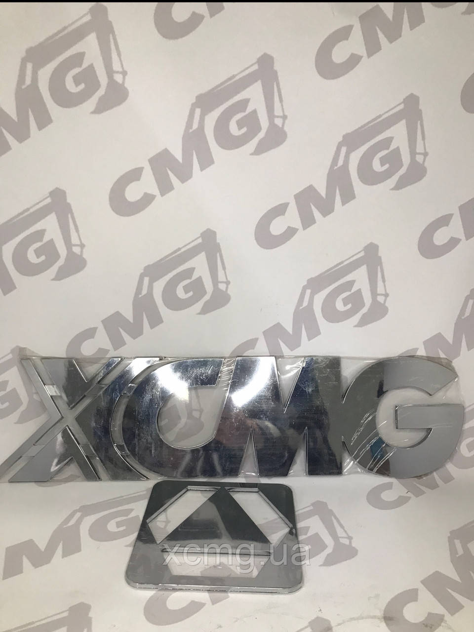 Лого XCMG