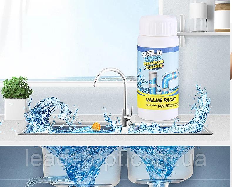 ОПТ Очиститель для мойки и слива WILD Tornado Sink & Drain Cleane Мощный