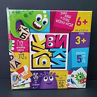 Развивающая и обучающая детская игра Буквики от 3х лет (русский язык)