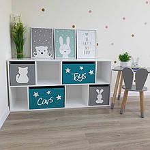 Стеллаж для детской комнаты на 8 секций и 4 ящика