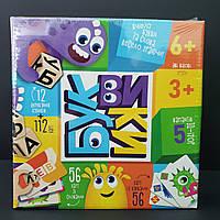 Развивающая и обучающая детская игра Буквики от 3х лет (украинский язык)