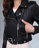 Косуха женская укороченная черная из эко - кожи Эмили, модная короткая куртка