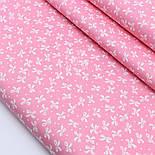 """Відріз сатину """"Густі бантики і точки"""" білі на рожевому, розмір 60 * 160 см, фото 2"""