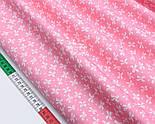 """Відріз сатину """"Густі бантики і точки"""" білі на рожевому, розмір 60 * 160 см, фото 3"""