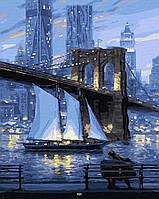 """Картина по номерах """"Мрії великого міста"""" (AC11201)"""