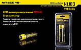 Аккумулятор литиевый Li-Ion 18650 Nitecore NL183 3.7V 2300mAh, фото 2