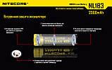 Аккумулятор литиевый Li-Ion 18650 Nitecore NL183 3.7V 2300mAh, фото 3