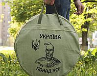 Сковорода из диска бороны 50см Україна с крышкой и чехлом подарок на день рождения патріоту