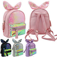 Рюкзак дошкольный прогулочный для девочки с ушками и с пайетками 20*17*8 см