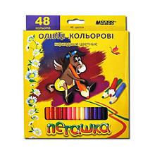 Олівці кольорові MARCO 48 квітів №1010H-48CB Пегашка